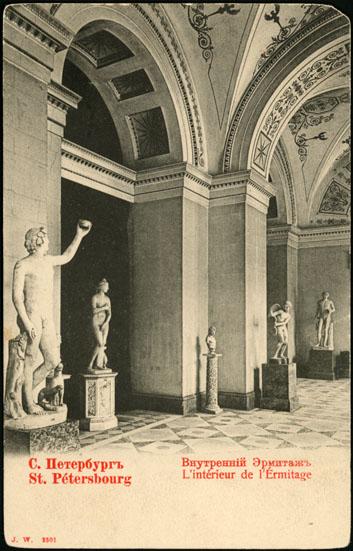 Санкт петербург в открытках старые